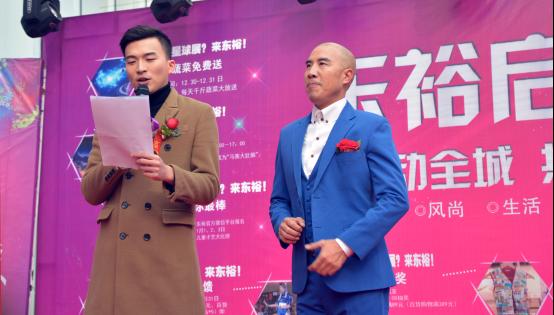 郑州马寨东裕商业广场开业明星盛典完美绽放
