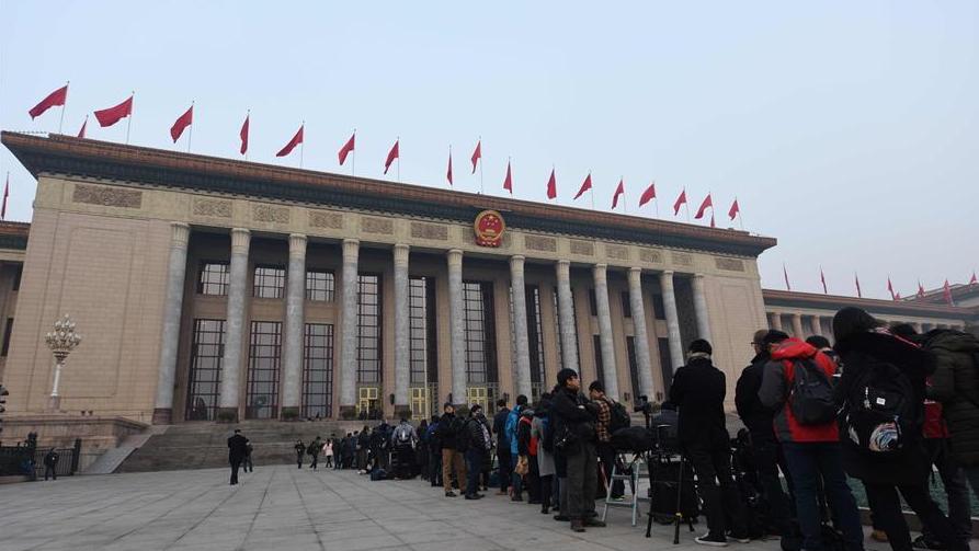 十二届全国人大四次会议在北京闭幕