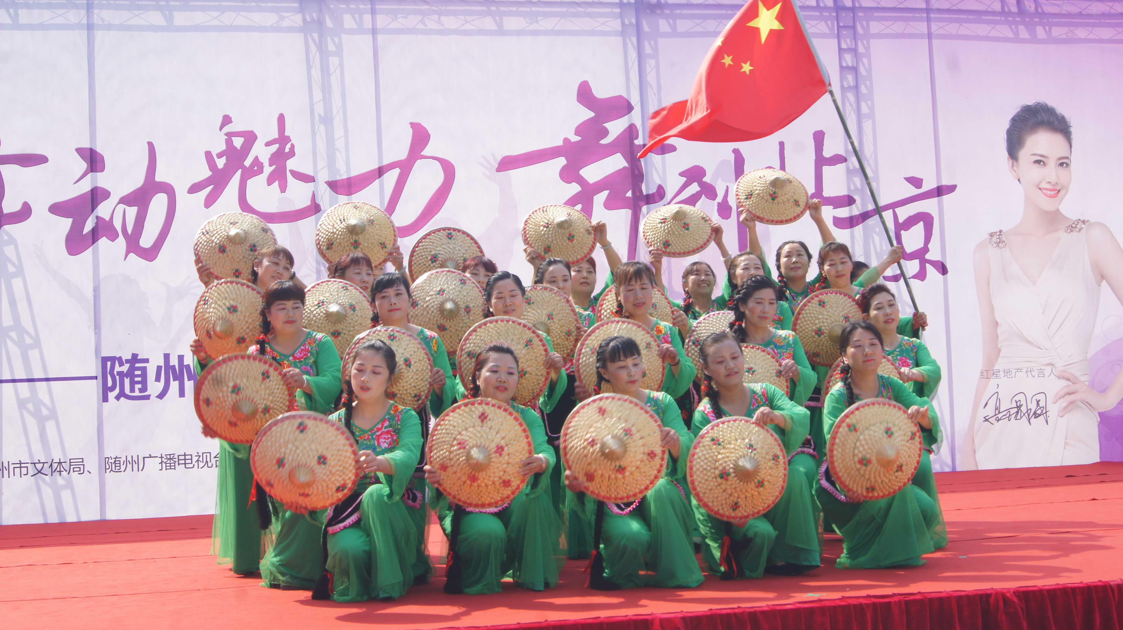 高新区卢家坡小区舞蹈队《十送红军》