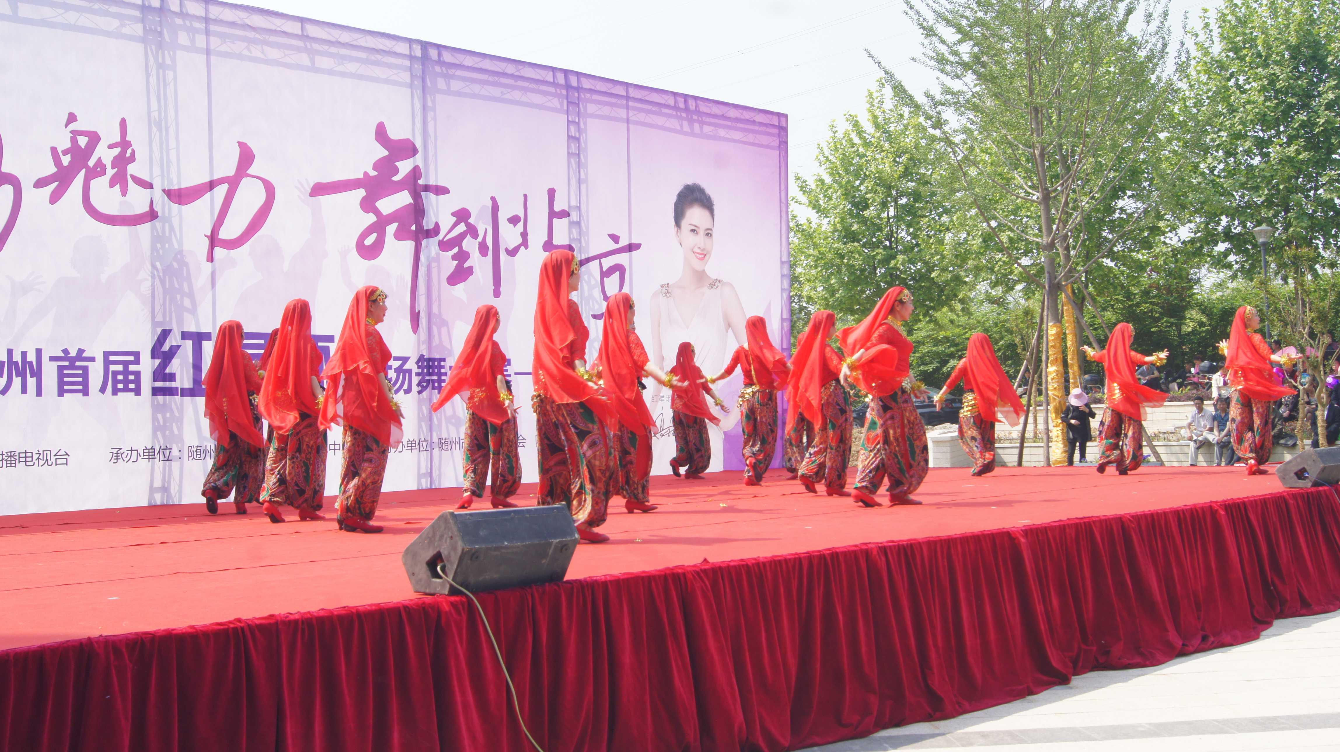 双馨民族舞蹈队《我们的约定》