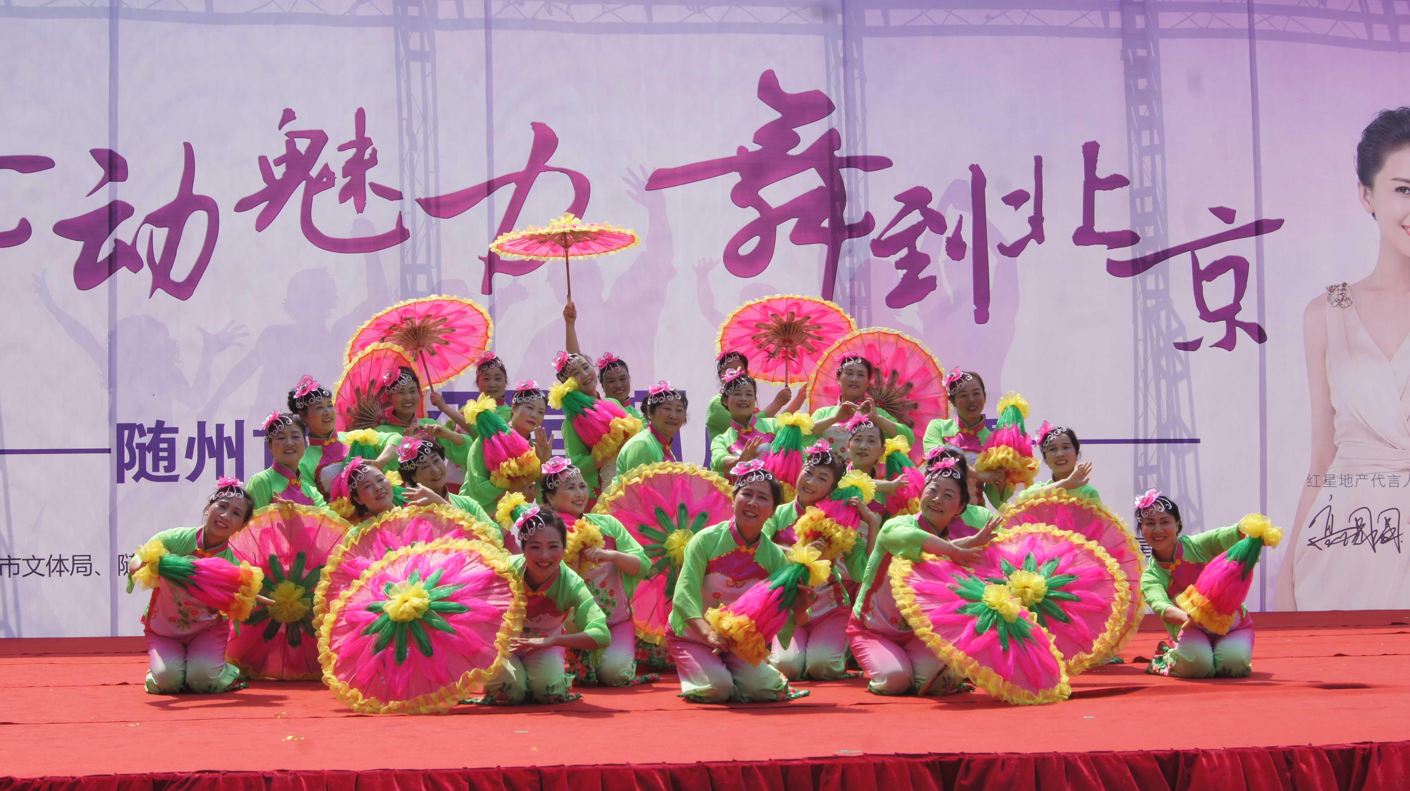 时尚姐妹花舞蹈队《春风化雨》