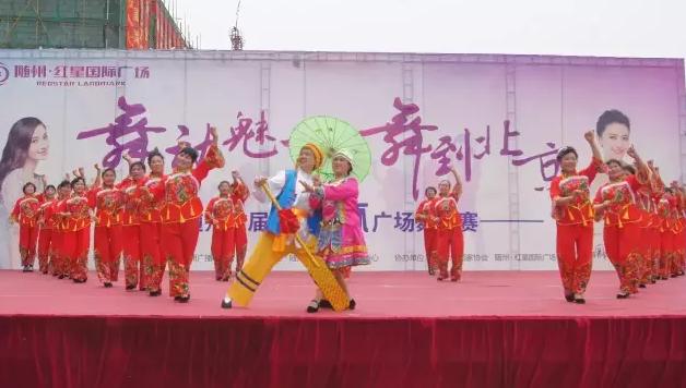 """""""红星杯""""随州广场舞大赛总决赛"""